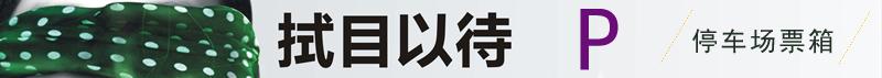 读卡器外壳,雕刻机外壳,非标ac米兰vwin,异型ac米兰vwin,激光雕刻机外壳,直流屏柜体,道闸外壳,GCK柜体,票箱外壳,GGD电控柜优质供应商就是-沧州捷瑞电子ac米兰vwin有限公司.