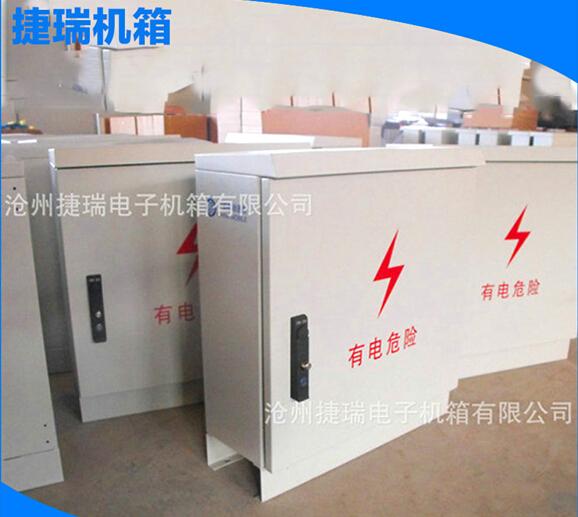 电力设备vwin